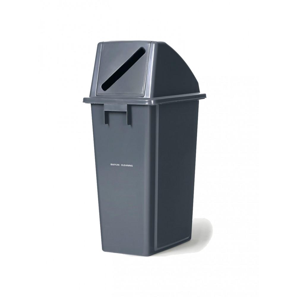 Papier afvalbak - Promoline - 60 L - Grijs